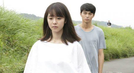 Cine News: Asako I & II