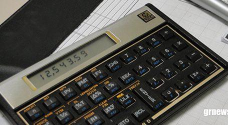 Disponíveis para consulta pública propostas de simplificação tributária em MG