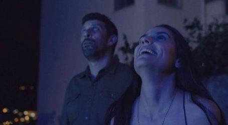 Cine News: Intimidade Entre Estranhos