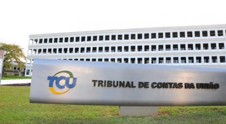 José Múcio assume presidência do TCU nesta terça