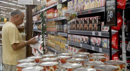 Inflação para idosos fecha 2018 em 4,75%